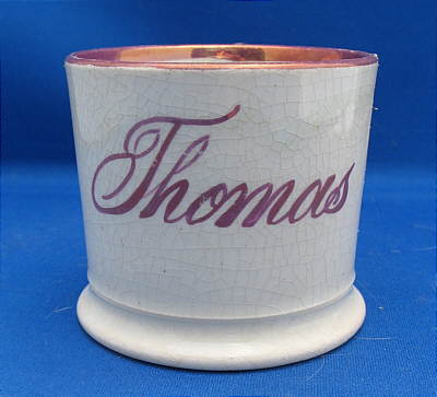 Accessories<br>Archives<br>SOLD   Children's Mug--THOMAS