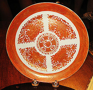 Ceramics<br>Ceramics Archives<br>SOLD  Orange Fitzhugh Plate