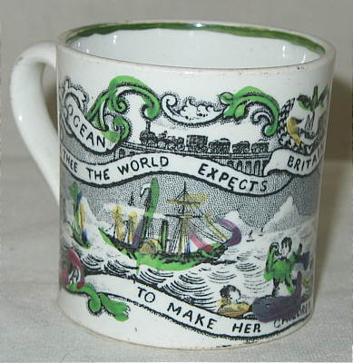 Accessories<br>Archives<br>SOLD   A Child's Mug Commemorating Penny Postage