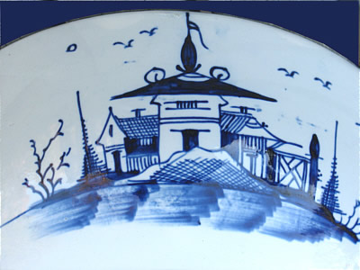Accessories<br>Archives<br>SOLD   PEARLWARE BOWL WITH A GREAT DEER