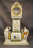 SOLD   Prattware Watch Hutch
