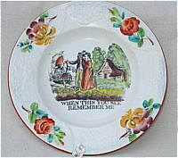 SOLD   Child's Plate